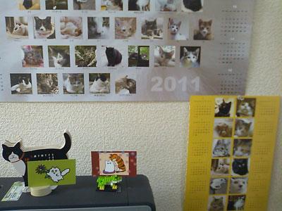 10-16カレンダーとカード.jpg