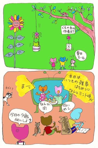 くもの糸.jpg