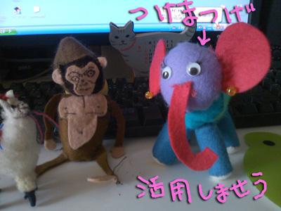 つけまつげ象と高橋ヨシオ.jpg