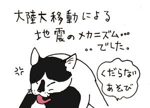 senaka4.jpg